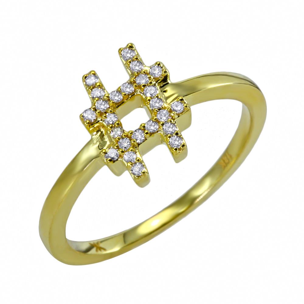 Anillo Hashtag en oro amarillo y diamantes - U$945