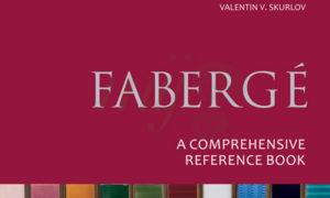 El libro de Tatiana Fabergé sobre la firma de alta joyería homónima