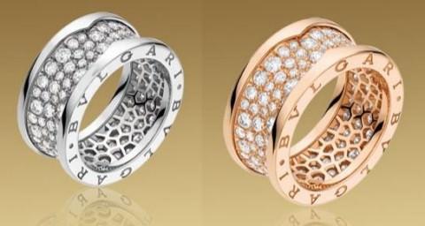 0d6833021cde Saber el precio del anillo Bulgari B. Zero - Corazón de Joyas