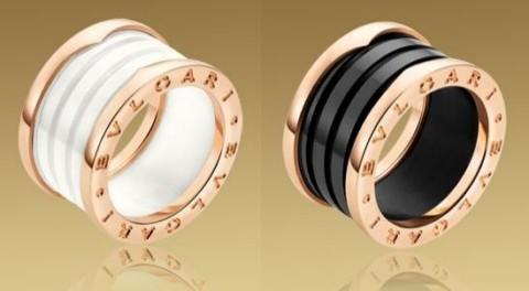70de18cb638a Saber el precio del anillo Bulgari B. Zero - Corazón de Joyas