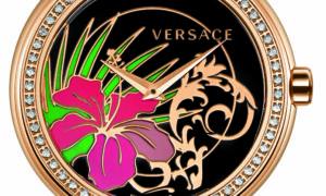 Nuevo Versace Mystique Hibiscus, tendencia exótica…