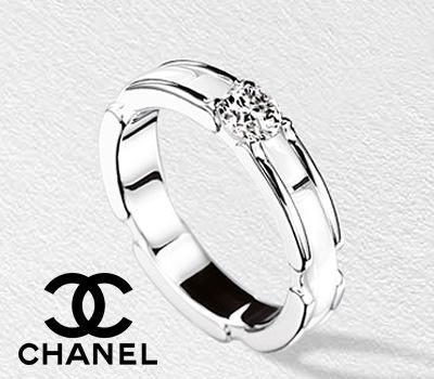 Anillo Ultra de Chanel Solitario en Cerámica