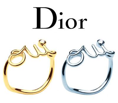 Anillos Oui de Dior