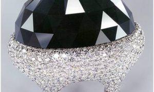 ¿Cómo reconocer un diamante negro?