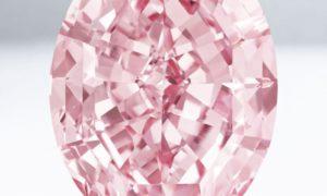 Los diamantes más raros