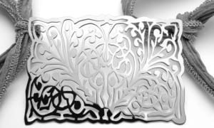 El Piteado Fino en los diseños de Dalia Pascal
