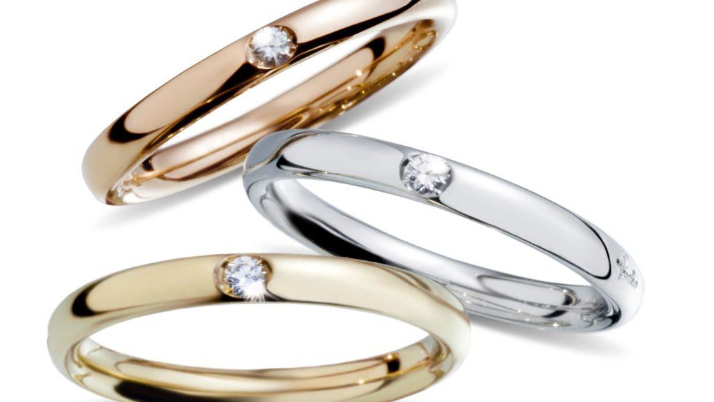 anillos de matrimonio Pomellato