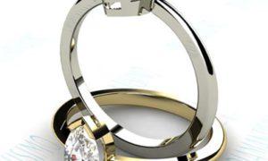 El Solitario Navette de Diamantísimo para la novia