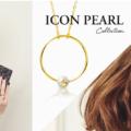 Tous Icon Pearl, joyas clásicas actualizadas